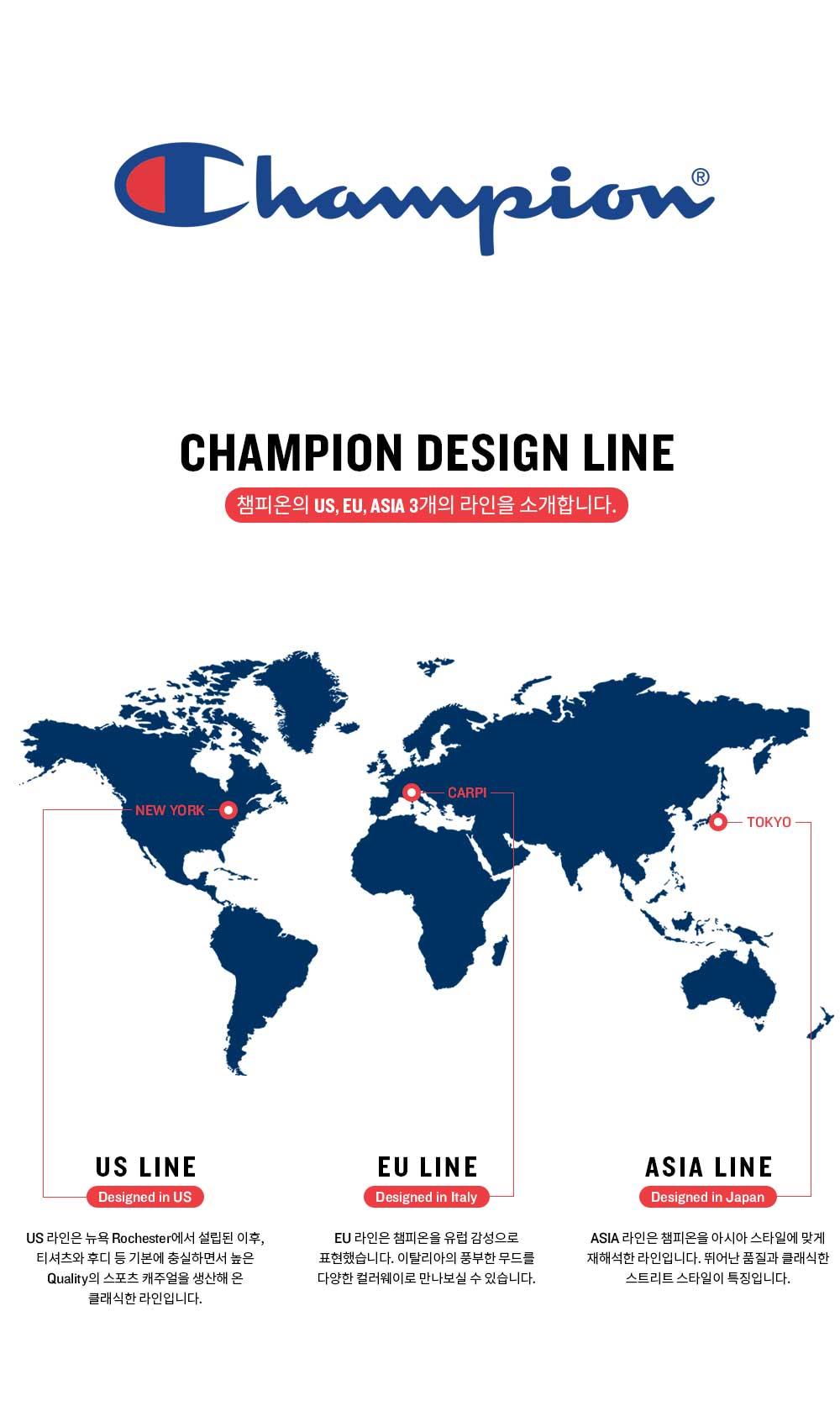 챔피온 재팬(CHAMPION JAPAN) [ASIA] 클래식 드로즈 (BLACK) CKUN0F222BK