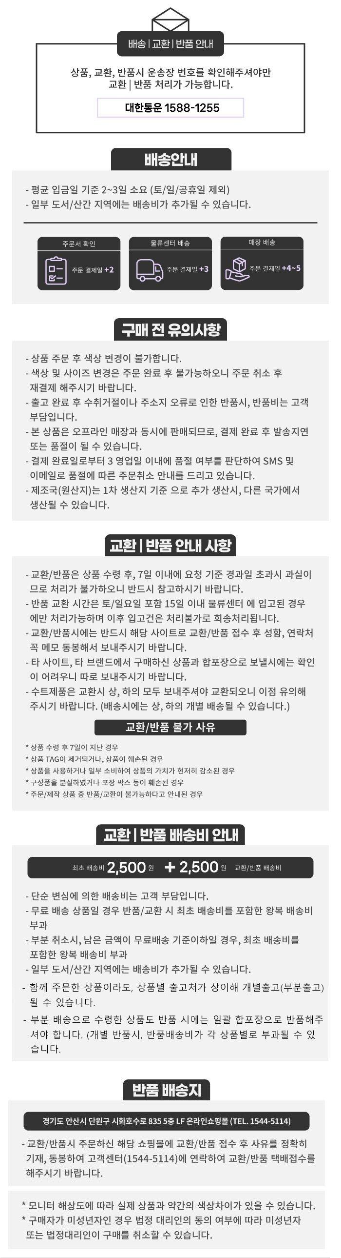 티엔지티(TNGT) [SINAWE 1st album] BLACK OVER FIT ORIGINAL ALBUM T-SHIRT TNTS1E604BK